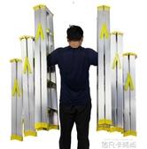 鋁合金人字梯子家用加厚折疊室內多功能工程鋁梯3四五步2米小樓梯QM 依凡卡時尚