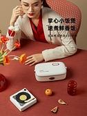 加熱便當盒 韓國大宇電熱飯盒免注水自熱插電可保溫加熱飯菜神器上班族便當盒 宜品
