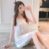 睡裙 睡衣女性感蕾絲吊帶秋中長款可愛公主純棉內里家居服女 傾城小鋪