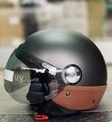 海鳥安全帽,GOGORO安全帽/PN781/限量款/消光灰/平面咖啡皮革
