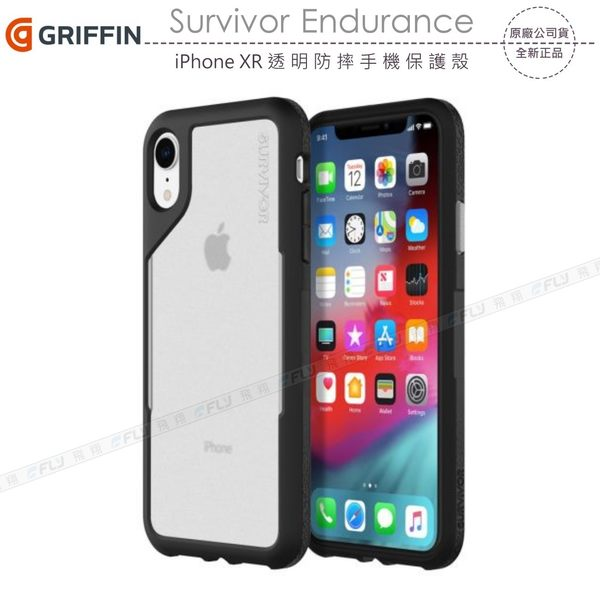 《飛翔3C》GRIFFIN Survivor Endurance iPhone XR 透明防摔手機保護殼│6.1吋 軍規