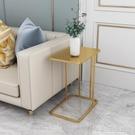 北歐茶幾邊桌角幾小戶型客廳沙發大理石邊幾簡約現代床頭桌省空間AQ 有緣生活館