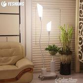 落地燈現代簡約百合茶幾落地燈時尚客廳臥室落地臺燈飾燈具 color  shop YYP