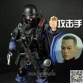 兵人模型熱賣1/6兵人模型套裝警察SWAT特種部隊人偶 成人手辦男軍事禮物 igo摩可美家
