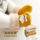 嬰兒襪 嬰兒襪子秋冬季加厚加絨保暖純棉0-6個月12新生兒1-3歲初生寶寶襪 童趣屋