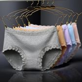 5條裝 內褲女士純棉無痕中腰蕾絲全棉質面料大碼透氣包臀三角褲 東京衣秀