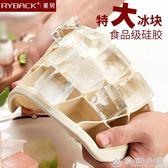 家用凍冰格冰箱方形制冰盒帶蓋雪糕磨具冰棒輔食盒 優家小鋪
