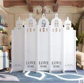 屏風隔斷時尚歐式屏風客廳城堡折屏雕花玄關臥室簡約現代鏤空折疊 5扇最高180