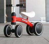 兒童溜溜車寶寶學步助步1-3歲無腳踏扭扭滑行平衡車  LVV8912【雅居屋】TW