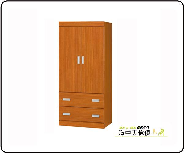{{ 海中天休閒傢俱廣場 }} G-9 摩登時尚 臥室系列 134-2 柚木3x6尺耐磨衣櫃