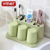 創意衛生間牙膏牙刷置物架簡約情侶洗漱套裝牙具盒刷牙漱口盃   LannaS