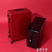 行李箱 24寸萬向輪行李箱女輕便拉鏈拉桿箱ins網紅旅行【全館免運】