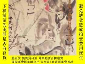 二手書博民逛書店中招國拍2006秋季藝術精品拍賣會罕見美國華人慈善基金會 新加坡