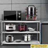 切菜桌 不銹鋼廚房置物架多層落地微波爐收納架台面多功能家用分層烤箱蔬菜貨架 向日葵