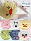 4條裝 嬰兒童內褲純棉女寶寶1-3歲女童嬰幼兒面包褲【聚可愛】