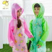 韓版兒童雨衣男童雨披女童雨衣小孩卡通無味雨衣雨罩 nm5062【VIKI菈菈】