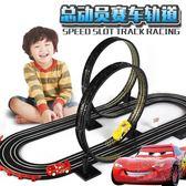 男孩電動遙控雙人大型賽道小汽車玩具套裝     SQ5241『科炫3C』