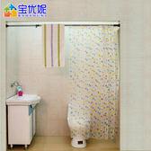 浴簾寶優妮浴室浴簾杆伸縮杆簡易窗簾杆晾衣杆撐杆不鏽鋼免打孔送浴簾
