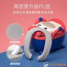 兒童馬桶坐便器便盆家用尿桶如廁訓練神器【公主日記】
