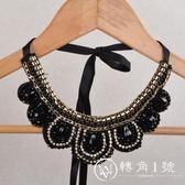 假領子 金屬黑色高檔奢華個性女款圍領配飾假衣領特價 轉角1號