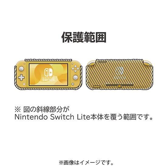 [哈GAME族]免運費 可刷卡 NS Lite HORI NS2-054 外TPU+內PC硬質保護殼 主機保護殼 防撞耐磨