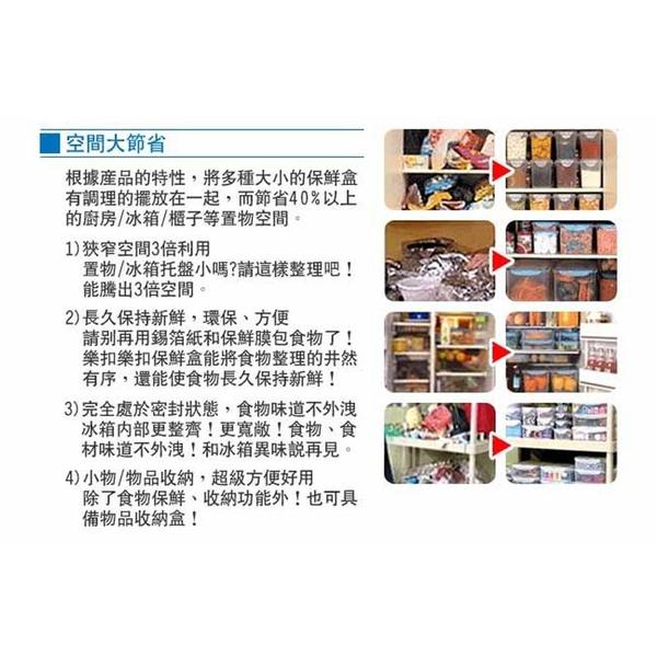 樂扣樂扣PP保鮮盒140ML(HPL934)