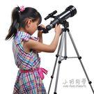 天文望遠鏡 觀景觀天兩用雙肩背包 igo 小明同學