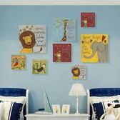 北歐卡通牆面無框畫兒童房裝飾畫公主房牆壁掛畫臥室 igo 黛尼時尚精品