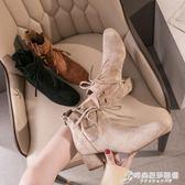 馬丁靴女秋季新款秋款百搭英倫風瘦瘦粗跟網紅高跟增高短靴子 時尚芭莎