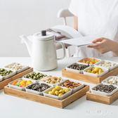 果盤 日式零食盤陶瓷干果盤點心盤調味小碟子果盤 AW8871【棉花糖伊人】