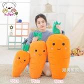 可愛胡蘿卜抱枕玩偶毛絨玩具女孩布娃娃超萌公仔韓國懶人睡覺女生xw