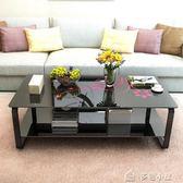 茶幾簡約現代小戶型鋼化玻璃茶幾客廳創意矮桌組裝長方形茶幾桌子igo父親節特惠下殺