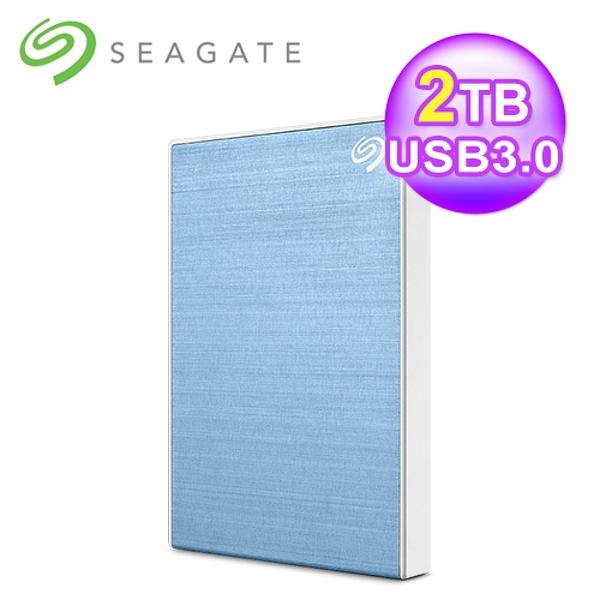 【SEAGATE 希捷】Backup Plus Slim 2TB USB3.0 2.5吋行動硬碟 冰川藍