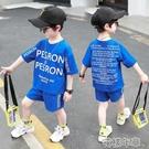 男童套裝童裝男童夏裝套裝兒童洋氣兩件套新款夏季中小童休閒韓版潮流 快速出貨