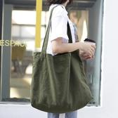 帆布袋 側背包 素色 輕便 簡約 帆布包 大方包 環保購物袋-手提包/單肩包【AL376】 ENTER  09/20