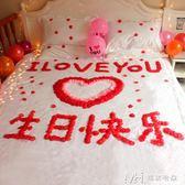 送男生女生生日禮物浪漫驚喜感動創意實用走心特別布置        瑪奇哈朵