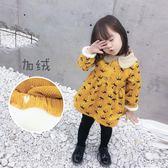 長袖洋裝 女童加絨連身裙秋冬寶寶洋氣裙子韓版兒童撞領公主裙2018冬裝新款