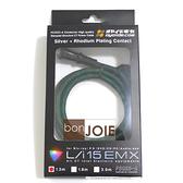 ::bonJOIE:: 日本進口 日本製 Oyaide 小柳出電氣商會 L/i 15 EMX (1.3m) PCOCC-A 單結晶銅 8字型電源線 LI15EMX1.3
