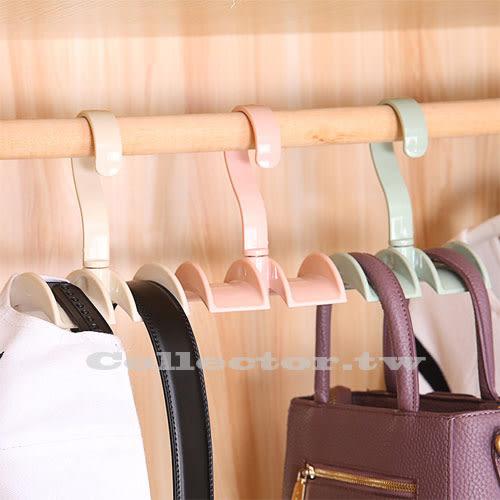 【超取499免運】創意包包節省空間360度旋轉收納雙掛勾 衣櫃免釘掛領帶皮帶掛鉤