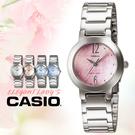 CASIO手錶專賣店 卡西歐  LTP-1191A-4A1 DF  女錶 指針錶 不銹鋼錶帶 三折錶帶 礦物防刮玻璃