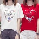 胖mm大碼短袖t恤女裝2020年夏季新款韓版寬鬆網紅半袖上衣服ins潮「時尚彩紅屋」