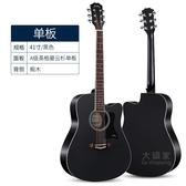 木吉他 單板民謠吉他初學者學生用41寸新手女生自學入門木吉他男樂器T