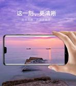 2片裝 諾基亞Nokia 8 sirocco 保護膜 9H 高清 透明 螢幕 鋼化玻璃膜 易貼合 自動吸附 貼膜