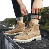 馬丁靴男高筒鞋皮靴工裝靴軍靴黑色百搭中筒短靴子男厚底秋季潮鞋『蜜桃時尚』