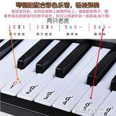 電子琴兒童初學女孩鋼琴鍵1-3-6-12歲帶麥克風寶寶多功能音樂玩具igo 【PINK Q】