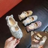 春季新款亮片女童公主鞋水鑽女孩水晶鞋學生鞋表演閃亮跳舞鞋 一米陽光