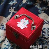婚慶盒 雙喜臨門。中式婚禮囍事首飾盒新娘伴手禮三層飾品收納箱結婚禮物【美物居家館】