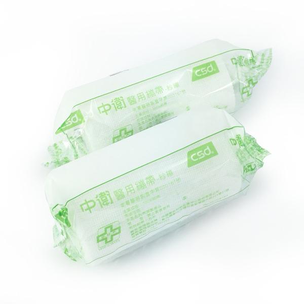 中衛醫用繃帶繃帶7.5CMx9M 【康是美】