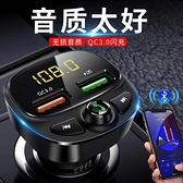車載藍牙mp3 車載mp3播放器藍牙免提電話 藍牙接收器 USB車載充電