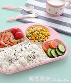 兒童餐盤分格卡通竹纖維餐具套裝分格無毒嬰兒飯碗寶寶餐盤 瑪麗蓮安